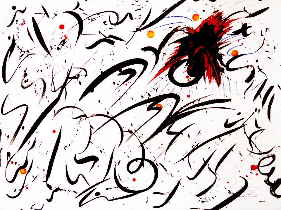 L'éclat - Dessin à l'encre de Chine - 50x60 - Didier Angels