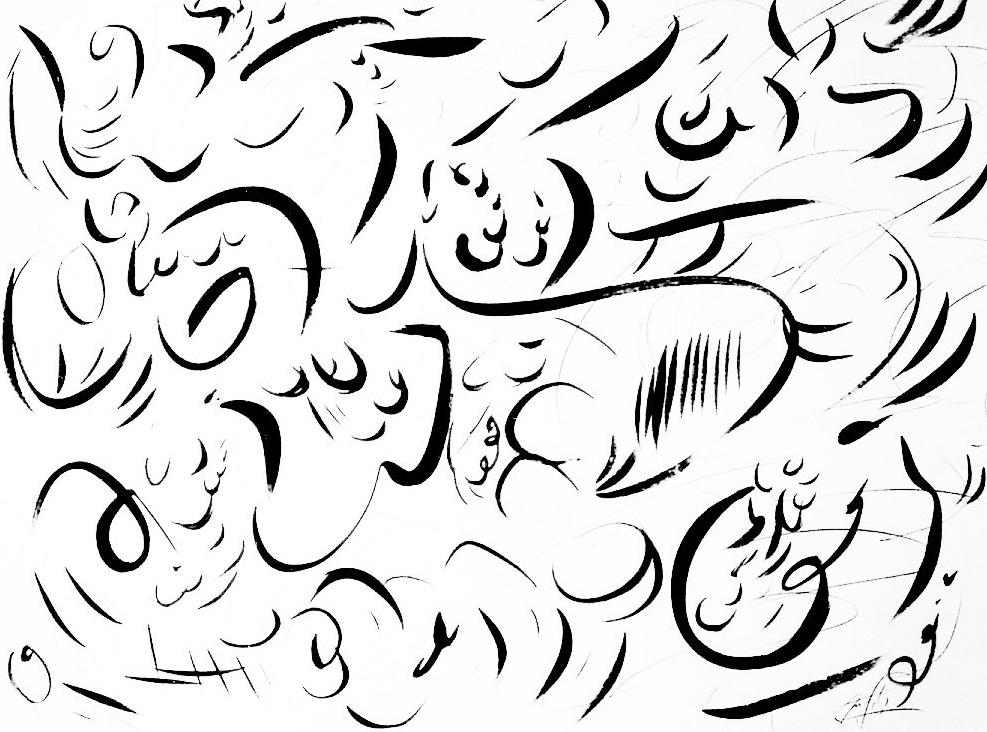 Tourbillon de la vie 002 - Dessin à l'encre de Chine - 50x60 - Didier Angels
